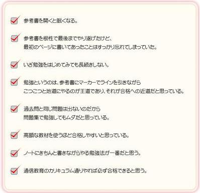 fukushi1.jpg